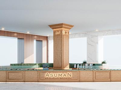 ASUMAN-1
